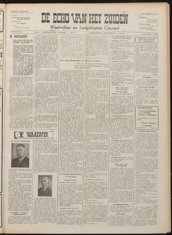 Echo van het Zuiden 1951-07-09