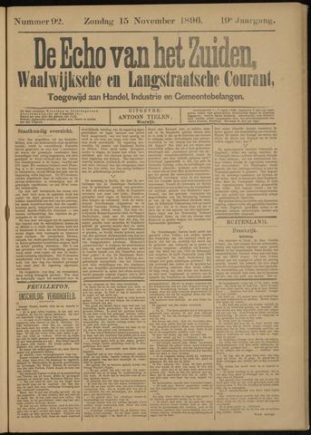 Echo van het Zuiden 1896-11-15