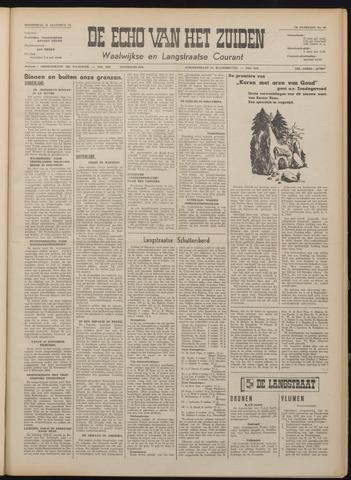 Echo van het Zuiden 1951-08-24
