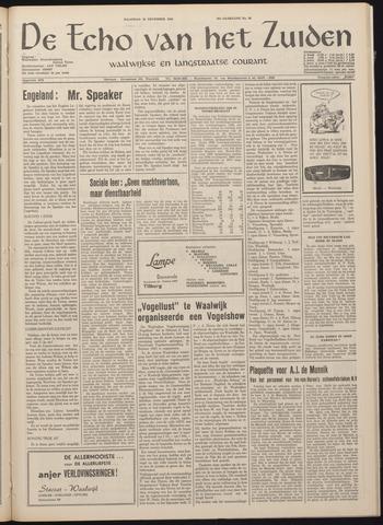 Echo van het Zuiden 1965-12-20