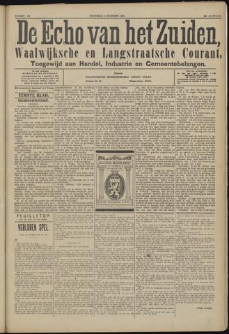 Echo van het Zuiden 1923-12-05