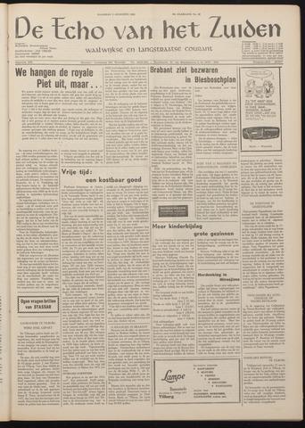Echo van het Zuiden 1965-08-09