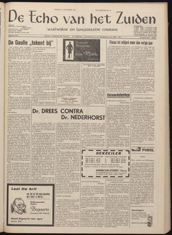 Echo van het Zuiden 1965-11-12