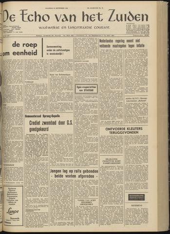 Echo van het Zuiden 1964-09-28