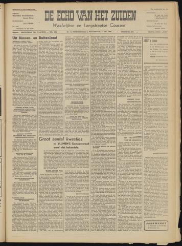 Echo van het Zuiden 1954-12-20