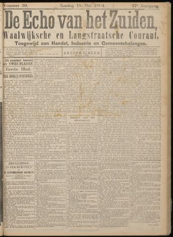 Echo van het Zuiden 1904-05-15