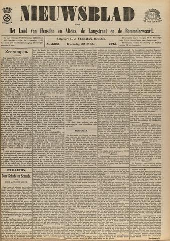 Nieuwsblad het land van Heusden en Altena de Langstraat en de Bommelerwaard 1913-10-22