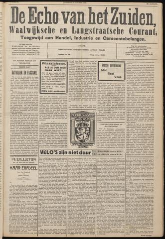 Echo van het Zuiden 1933-10-28