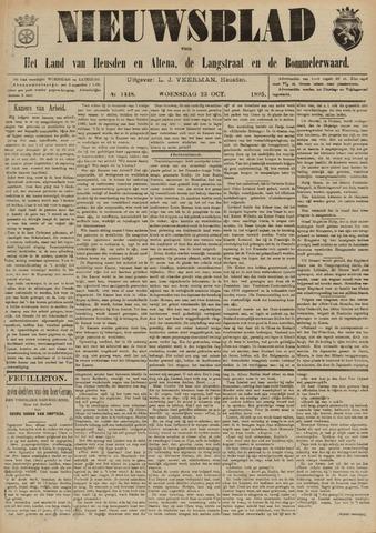 Nieuwsblad het land van Heusden en Altena de Langstraat en de Bommelerwaard 1895-10-23