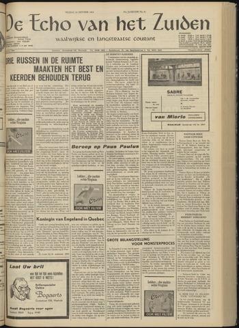 Echo van het Zuiden 1964-10-16