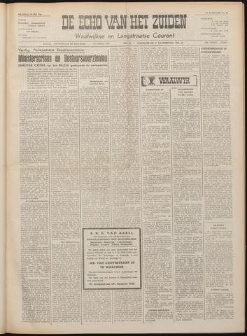 Echo van het Zuiden 1951-05-28