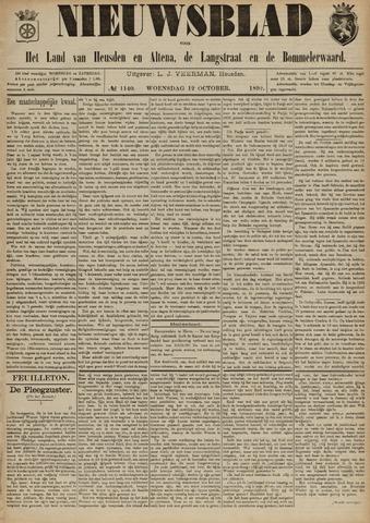 Nieuwsblad het land van Heusden en Altena de Langstraat en de Bommelerwaard 1892-10-12