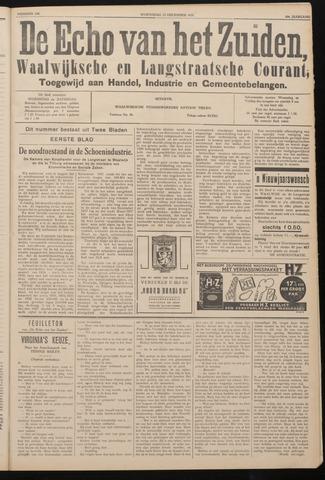 Echo van het Zuiden 1937-12-15
