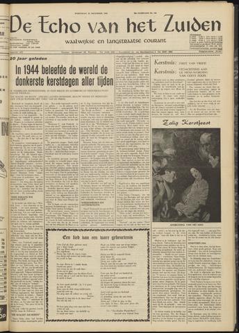 Echo van het Zuiden 1964-12-23