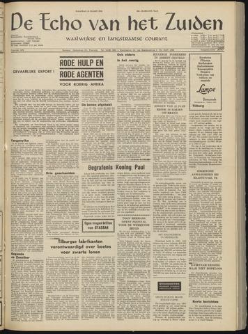 Echo van het Zuiden 1964-02-17