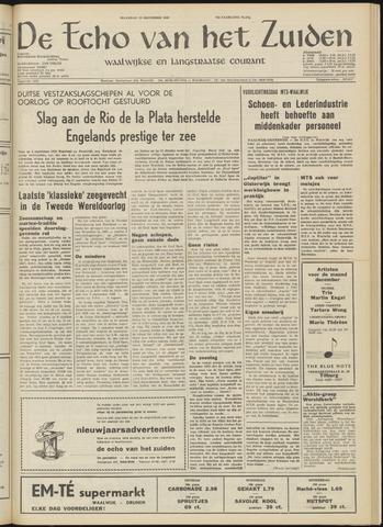 Echo van het Zuiden 1969-12-15