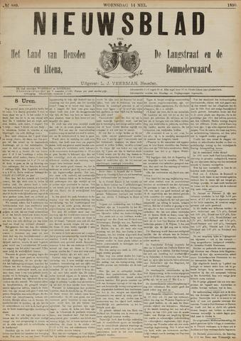 Nieuwsblad het land van Heusden en Altena de Langstraat en de Bommelerwaard 1890-05-14