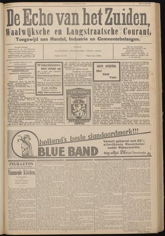 Echo van het Zuiden 1932-08-17