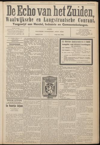 Echo van het Zuiden 1933-08-30