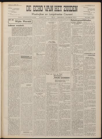 Echo van het Zuiden 1951-04-27