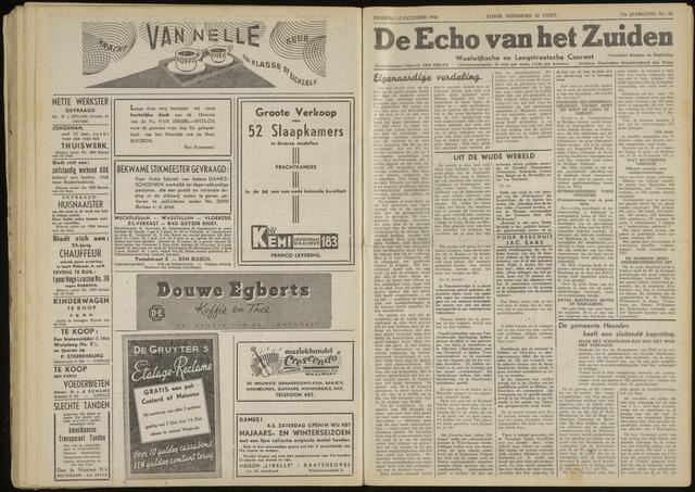 Echo van het Zuiden 1948-10-12