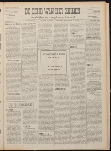 Echo van het Zuiden 1951-12-03