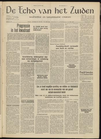 Echo van het Zuiden 1964-01-17