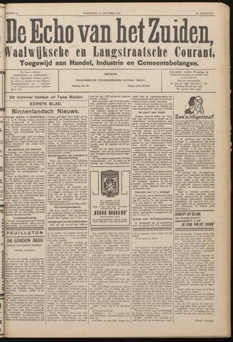 Echo van het Zuiden 1936-10-21