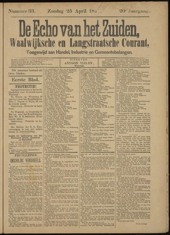 Echo van het Zuiden 1897-04-25