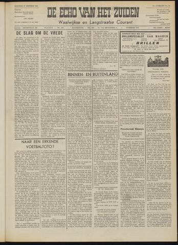 Echo van het Zuiden 1958-10-27