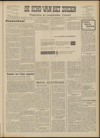 Echo van het Zuiden 1957-10-11