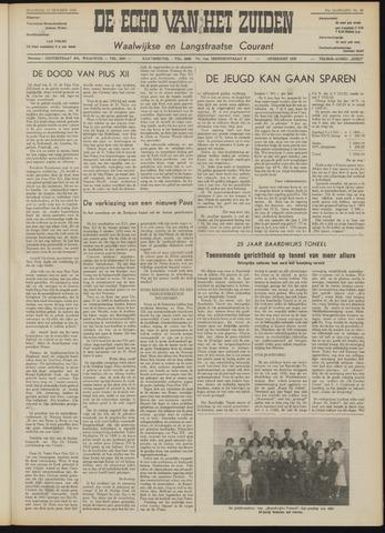 Echo van het Zuiden 1958-10-13