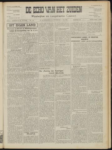 Echo van het Zuiden 1954-10-25