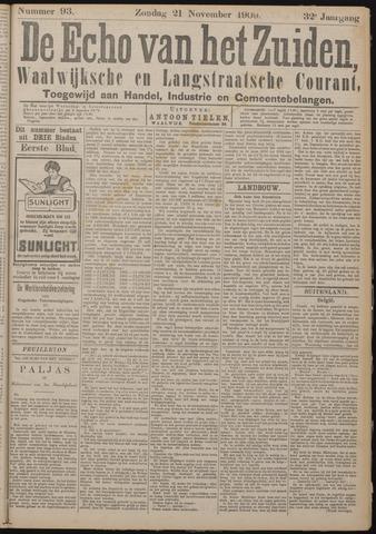Echo van het Zuiden 1909-11-21