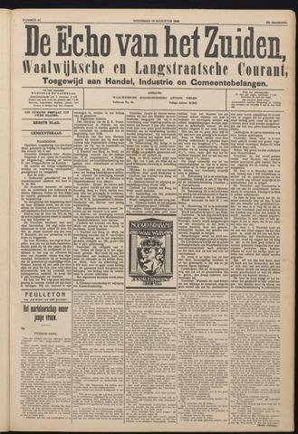 Echo van het Zuiden 1925-08-19