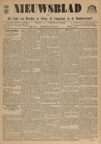 Nieuwsblad het land van Heusden en Altena de Langstraat en de Bommelerwaard 1905-10-25