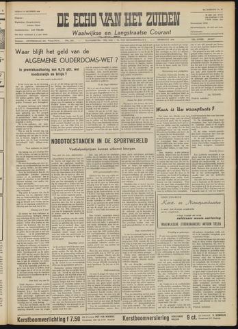 Echo van het Zuiden 1958-12-12