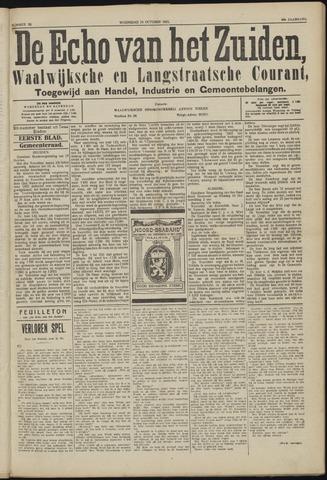 Echo van het Zuiden 1923-10-24