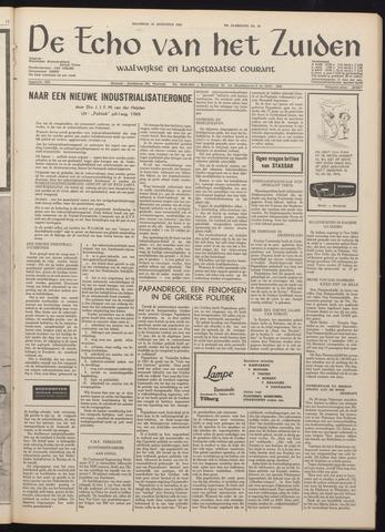 Echo van het Zuiden 1965-08-16