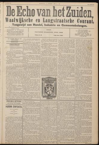 Echo van het Zuiden 1933-10-11