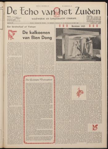 Echo van het Zuiden 1965-12-24