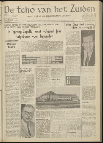 Echo van het Zuiden 1969-09-04