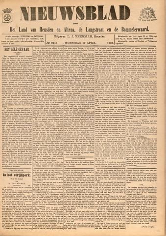 Nieuwsblad het land van Heusden en Altena de Langstraat en de Bommelerwaard 1905-04-19