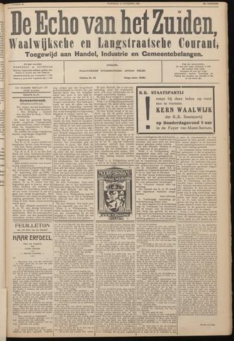 Echo van het Zuiden 1933-11-15