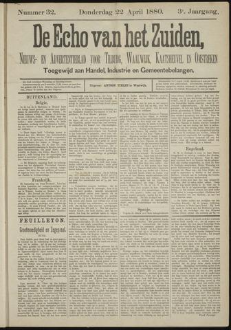 Echo van het Zuiden 1880-04-22