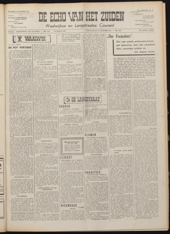 Echo van het Zuiden 1951-10-29
