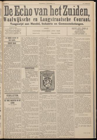 Echo van het Zuiden 1934-12-12