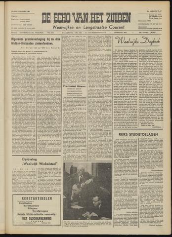 Echo van het Zuiden 1958-12-15