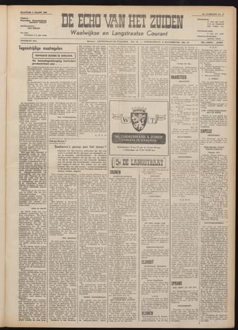 Echo van het Zuiden 1951-03-05