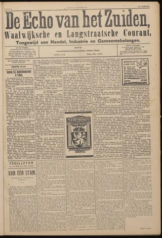 Echo van het Zuiden 1927-10-12